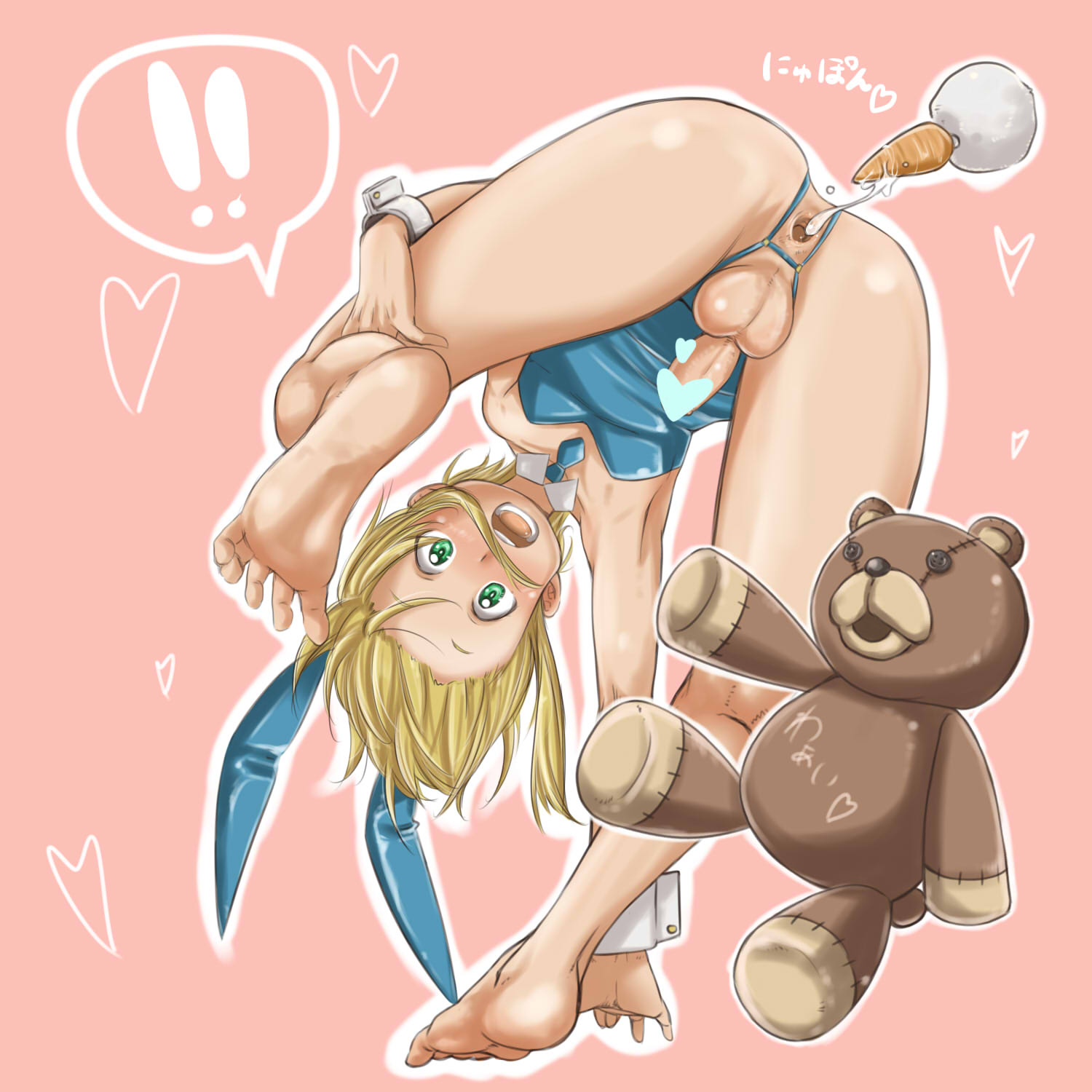 Rule 34 - 1Boy Anal Androgynous Animal Ear Ankles Anus -6470