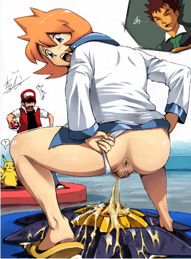 Shoulders down Pokemon may peeing hentai this