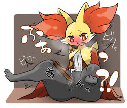1girl ?! anus ass big_ass big_ears black_fur blush breasts brown_background claws cleavage clitoris delphox dress erect_clitoris feet female fox furry heavy_breathing insertion looking_down motion_lines nintendo open_mouth orange_eyes paws penetration pokemon pussy pussy_juice red_fur sitting solo spread_legs steam stick surprised text tongue translation_request trembling underboob vaginal vaginal_penetration video_games wet white_border white_fur wide_hips yellow_fur rating:Explicit score:1 user:drbugger1