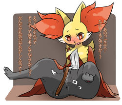 1girl anus ass big_ass big_ears black_fur blush breasts brown_background claws cleavage clitoris delphox dress feet female fox furry looking_down masturbation nintendo open_mouth orange_eyes paws pokemon pussy pussy_juice red_fur sitting solo spread_legs stick text tongue translation_request underboob video_games wet white_border white_fur wide_hips yellow_fur rating:Explicit score:2 user:drbugger1
