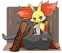1girl anus ass big_ass big_ears black_fur breasts brown_background claws cleavage clitoris delphox dress feet female fox furry looking_at_viewer nintendo open_mouth orange_eyes paws pokemon pussy red_fur sitting solo spread_legs stick text tongue translation_request underboob video_games white_border white_fur wide_hips yellow_fur rating:Explicit score:1 user:drbugger1