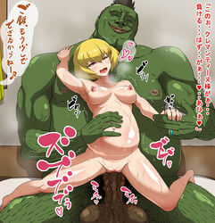 1boy ahe_gao bangs big_belly blonde_hair breasts censored clementine_(overlord) drooling female fucked_silly gonzou green_skin interspecies large_breasts moaning monster nipple_piercing nipples nude open_mouth orc overlord_(maruyama) penis pregnant pussy red_eyes ring rolling_eyes saliva sex short_hair straight text translation_request vaginal_penetration