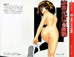 ass brown_hair japanese_text knee_socks midnightspook panties panties_around_one_leg parody ribbon shoes smiling socks suzumiya_haruhi suzumiya_haruhi_no_yuuutsu underboob undressing