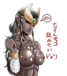 abs after_sex black_hair black_sclera blush breasts cum cum_on_body cum_on_breasts cum_on_upper_body dark_skin female forehead_protector grey_skin hair_tubes kamen_rider kamen_rider_kuuga_(series) large_breasts muscle muscular_female nipples nude pointy_ears red_eyes solo spoken_blush taikyokuturugi translation_request upper_body zu-mebio-da