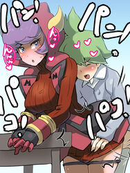 blush boris_(noborhys) breasts doggy_style fake_horns female kagari_(pokemon) kagari_(pokemon)_(remake) large_breasts mitsuru_(pokemon) pokemon pokemon_oras purple_eyes purple_hair sex straight tagme team_magma text