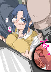 female against_wall anal andou_hyuugo bladder blue_eyess blue_hair blush breast_press breasts censored chikan ciel faceless faceless_male glasses highres huge_breasts penis pointless_censoring school_uniform sex short_hair sweater_vest train train_interior tsukihime x-ray