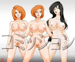 ann_possible kim_possible kimberly_ann_possible pubic_hair shego tagme