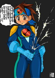 gay lan_hikari male_only mega_man mega_man_battle_network tagme yaoi