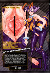 anus breasts capcom censored cosine project_x_zone pussy q-bee tagme vampire_(game)
