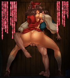 ass blush boy_rape breast_out brown_hair covering_mouth curvy dialogue erect erection female femdom girl_on_top human japanese_text male malesub no_bra no_underwear on_back open_mouth panties penis pussy pussy_juice rape reimu_hakurei sekiyu_(spartan) sex shiny shoes small_breasts smile smirk straight sweat testicles text tooth touhou translation_request vagina vaginal_penetration