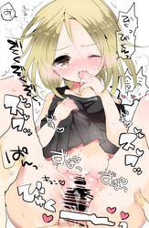 blonde_hair blush bottomless censored female kyouyama_anna medium_hair shaman_king yellow_eyes