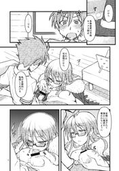 blowjob doujinshi fellatio glasses hat highres kagari_ayaka long_hair manga monochrome paizuri penis precum tagme topless witch_craft_works witch_hat