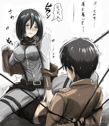 1boy belt black_hair bondage breath eren_yeager female femdom heart imminent_rape jacket mikasa_ackerman q_q_958023 reverse_rape scarf shingeki_no_kyojin short_hair sitting sitting_on_person sweat three-dimensional_maneuver_gear tied_up translated trembling undressing