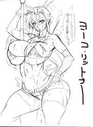 1girl ando_hiroyuki arms_up bare_shoulders belt big_breasts bikini bikini_top black_and_white blush bracelet busty cleavage curvy denim denim_shorts elbow_gloves eyelashes female female_only fingerless_gloves footwear front_view gloves hair_ornament hourglass_figure human japanese_text legwear long_hair looking_at_viewer ponytail pose posing short short_shorts simple_background sketch solo solo_female standing steam stockings sweat tengen_toppa_gurren_lagann text tied_hair translation_request underboob voluptuous white_background wide_hips yoko_littner