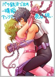 andromeda_shun armor blush brothers guilchii male_only phoenix_ikki saint_seiya siblings tied yaoi