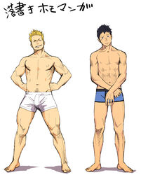 attack_on_titan berthold_huber male nude reiner_braun shingeki_no_kyojin yaoi