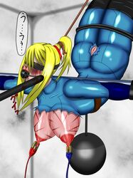 beating bondage bound female metriod samus_aran suspension torture weight