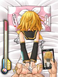 1boy arm_warmers artist_request ass ass_grab bed blonde_hair bondage bondage bow camera cellphone cum cum_in_pussy doggy_style egg face_down female from_behind hair_ribbon hairbow handcuffs insemination kagamine_rin nail_polish on_stomach panties_aside pov pussy restrained screen serafuku sex sperm text vaginal_penetration vocaloid
