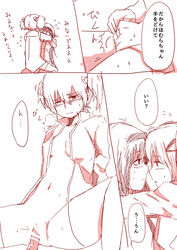2girls akemi_homura blush breasts clothed_sex comic eye_contact futa_with_female futanari kaname_madoka looking_at_another mahou_shoujo_madoka_magica monochrome multiple_girls navel partially_translated penis sex shirt thighhighs translation_request vaginal_penetration