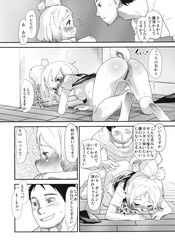 animal_crossing anthro blush breasts canine canine clothing comic duo female human isabelle_(animal_crossing) japanese_text male mammal manga nintendo penis pussy shiba_inu straight text video_games