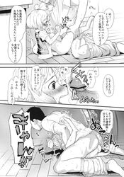 animal_crossing anthro blush breasts canine canine clothing comic duo female human isabelle_(animal_crossing) japanese_text male mammal manga nintendo penetration penis pussy shiba_inu straight text vaginal_penetration video_games