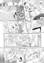 animal_crossing anthro blush breasts canine canine clothing comic duo female fingering human isabelle_(animal_crossing) japanese_text male mammal manga masturbation nintendo nipples orgasm pussy shiba_inu straight text translated video_games