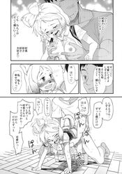 animal_crossing anthro blush breasts canine canine clothing comic duo female human isabelle_(animal_crossing) japanese_text male mammal manga nintendo penetration shiba_inu straight text vaginal_penetration video_games