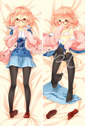 ahoge bare_shoulders black_legwear blush bob_cut bra brown_eyes brown_hair cardigan covering covering_mouth dakimakura feet female glasses highres kuriyama_mirai kyoukai_no_kanata kyuri_(405966795) legs_up nipple_slip nipples panties pantyhose pantyhose_pull pussy red-framed_glasses sample school_uniform serafuku shoes_removed short_hair skirt skirt_pull sleeves_past_wrists solo uncensored underwear white_bra