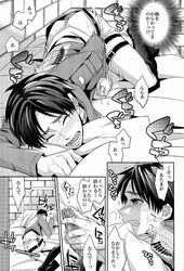 attack_on_titan comic doujinshi eren_jaeger masterbation shingeki_no_kyojin yaoi