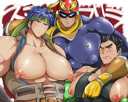 3boys bara big_muscles big_nipples black_hair blue_eyes blue_hair blush captain_falcon crossover erect_nipples f-zero fire_emblem green_eyes grin ike inverted_nipples little_mac male male_nipples male_only multiple_boys muscles muscular open_clothes pecs puffy_nipples punch-out!! short_hair super_smash_bros sweat sweating tight_clothes yaoi