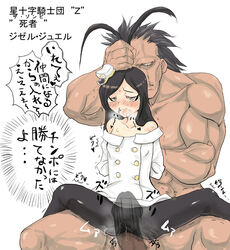 bare_shoulders black_hair bleach blush censored giselle_gewelle long_hair open_mouth penis pussy_juice quincy saliva spread_legs tears translation_request