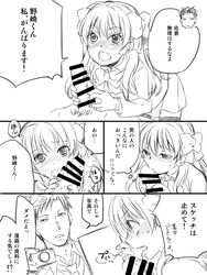 bow comic fellatio female gekkan_shoujo_nozaki-kun hairbow kamimiya_(pixiv) long_hair monochrome nozaki_umetarou oral penis sakura_chiyo school_uniform translation_request
