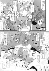 all_fours animal_detective_kiruminzoo anus balls big_dom_small_sub blush canine canine choker collar comic doggy_style drooling duo female feral floppy_ears forced french_kissing from_behind hairy held_down human human_on_feral internal interspecies japanese_text kissing lying male mammal missionary_position monochrome nagisa_mikogami nalvas obese on_back overweight panting penetration penis pubes pussy pussy_juice rape saliva sex shivering size_difference skirt solo_focus text tight_fit tongue tongue_out translation_request trembling uncut uterus vaginal_penetration vaginal_penetration vein veiny_penis zoophilia