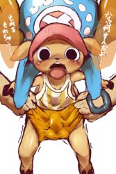 antlers blush bulge cervine clothed clothing dagasi disembodied_hand duo hat horn japanese_text mammal one_piece pants reindeer shirt solo_focus text tongue tongue_out tony_tony_chopper translation_request trembling