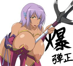 areola_slip areolae between_breasts breasts cleavage dark_skin female female hanging_breasts huge_breasts lipstick makeup matsunaga_hisahide_(oda_nobuna_no_yabou) nipples oda_nobuna_no_yabou purple_hair short_hair smile spear tongue translation_request wardrobe_malfunction weapon yasumon