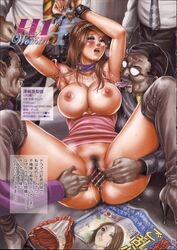 breasts collar large_breasts leash licking long_hair restrained slave tabe_koji translation_request ugly_man