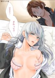 1boy blush bra breasts brown_hair comic female hanamura_yousuke headphones long_hair medium_breasts narukami_yuu nipples persona persona_4 pillow rule_63 sliver_hair translation_request