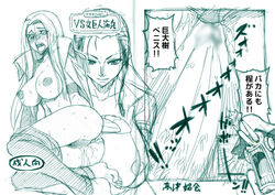 censored nico_robin one_piece sketch tagme