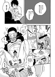 2boys comic doujin gay monkey_d._luffy one_piece usopp yaoi