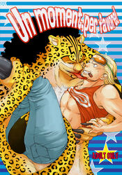 2boys cover doujin gay one_piece paulie rob_lucci tank_top tongue un_moment,_per_favore! undressing yaoi