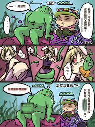league_of_legends riven tagme teemo zac