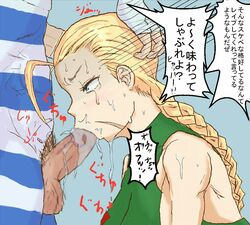 1boy blonde_hair blowjob cammy_white clothed_sex cody deepthroat fellatio female final_fight long_hair oral saliva street_fighter translation_request vomit