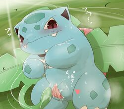 <3 bald barefoot blush breath chigiri claws cute female feral ivysaur japanese_text looking_at_viewer nintendo nude plant pokemon presenting presenting_pussy pussy pussy_juice sharp_claws sharp_teeth smile solo spread_pussy spreading sweat text thick_thighs toe_claws vaginal video_games vine