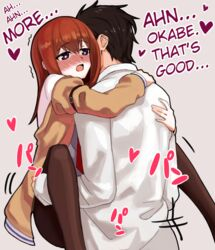 1boy black_hair black_legwear blush brown_hair carrying clothed_sex female hard_translated heart held_up highres hug jacket labcoat legwear_under_shorts long_hair makise_kurisu necktie okabe_rintarou open_mouth pantyhose purple_eyes sex short_hair shorts standing steins;gate text thighhighs translated