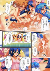 all_fours ass bent_over blue_hair blush bow breast_grab breast_press breasts brown_eyess brown_hair camisole carla censored choker cleavage closed_eyes cum cum_inside cum_on_pussy cum_pool cumdrip dildo doggy_style doujin doujinshi dressing earrings eating elizabetta erect_nipples female fushigiboshi_no_futago_hime green_eyess groping hairbow highres jewelry koume_keito long_hair multiple_girls naked_towel navel nipples no_bra nude open_mouth partially_translated pink_hair pool rein saliva sasha_(fushigiboshi_no_futago_hime) see-through sex short_hair smile submerged tongue towel translation_request vaginal_penetration yuri