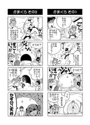 1boy 4koma blood brother_and_sister censored closed_eyes comic digging female head_bump long_hair mittens monochrome mosaic_censoring multiple_4koma nosebleed original outstretched_arms pussy quinzhee red-p running shovel siblings snow snow_shelter sparkle spread_arms sweatdrop translated twintails worktool