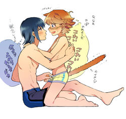 2boys asagi_toshikazu barefoot blush bottomless briefs feet gay glasses majestic_prince multiple_boys okz suruga_ataru tail toes topless underwear undressing yaoi