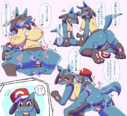 1boy 2girls ass big_breasts breasts canine female furry interspecies lucario nintendo penis pokémon_(species) pokemon pokemon_dppt riolu satoshi_(pokemon) sex straight text translation_request trembling video_games うりま