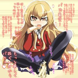 aisaka_taiga angry ascii_media_works blush fangs feet female footjob looking_at_viewer no_shoes open_mouth penis petite shiny_hair sweat toradora! translation_request yuumin