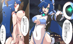 ass beaten before_and_after blank_eyes blood blue_hair bodysuit breasts bruise butt_crack cleavage defeated fellatio female green_eyes head_grab instant_loss_2koma kuroyago_(kuroka) large_breasts licking long_hair nude oral penis tears tongue_out translation_request uncensored